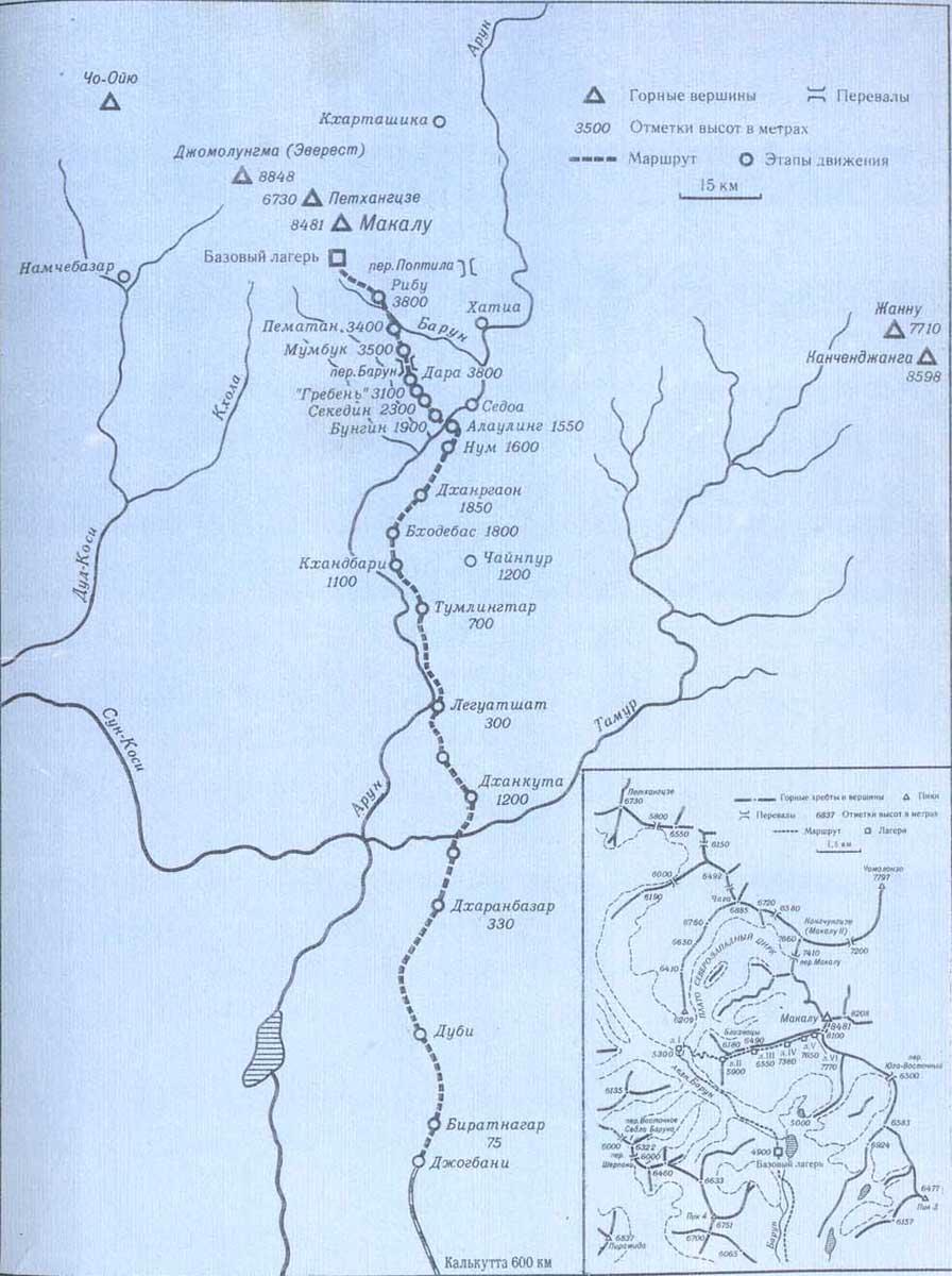 Карта района Макалу, подходы к Макалу, Бассейн Баруна